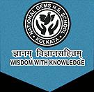 National Gems Higher Secondary School - Behala - Kolkata Image