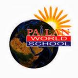 Pailan World School - Bengal Pailan Park - Kolkata Image