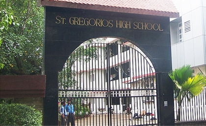 St. Gregorious High School - Gregorios Path - Mumbai Image