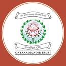 Sudarshan Vidya Mandir - Jayanagar - Bangalore Image