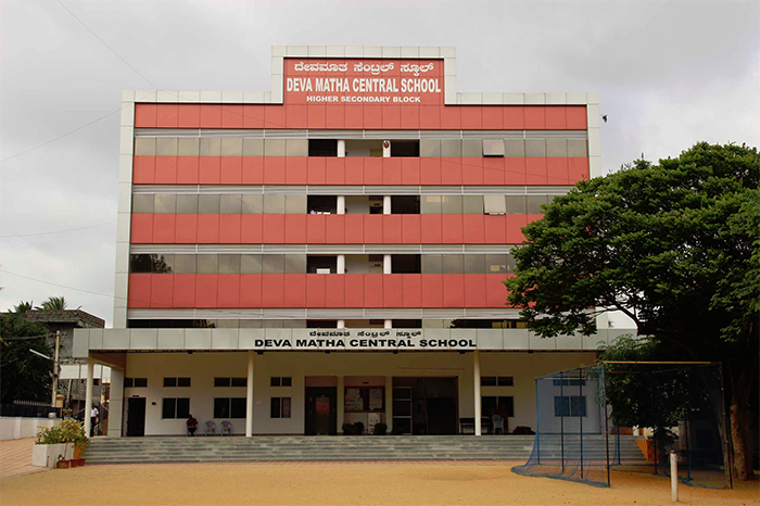 DEVA MATHA CENTRAL SCHOOL - BANASWADI - BANGALORE Reviews, Schools