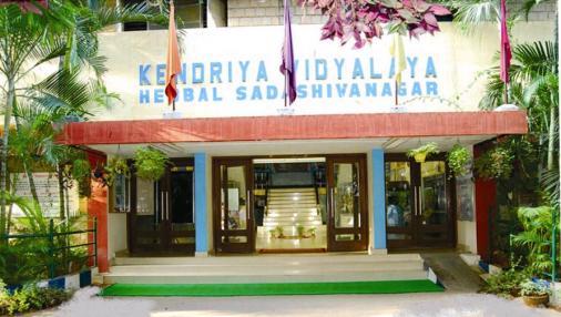 Kendriya Vidyalaya - Hebbal - Bangalore Image