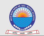Moti Ram Senior Secondary School - Sector 27 A - Chandigarh Image