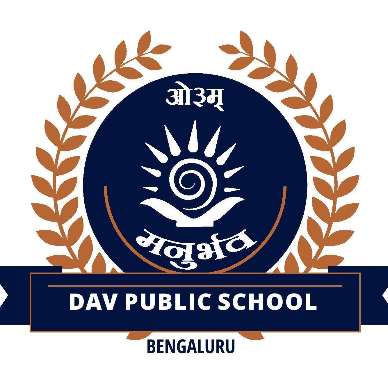 D A V Public School - Kaggalipura - Bangalore Image