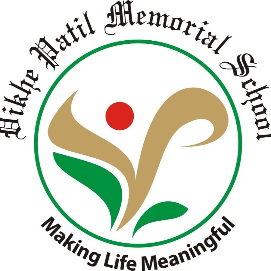 Dr Vikhe Patil Memorial School - Gokhale Nagar - Pune Image
