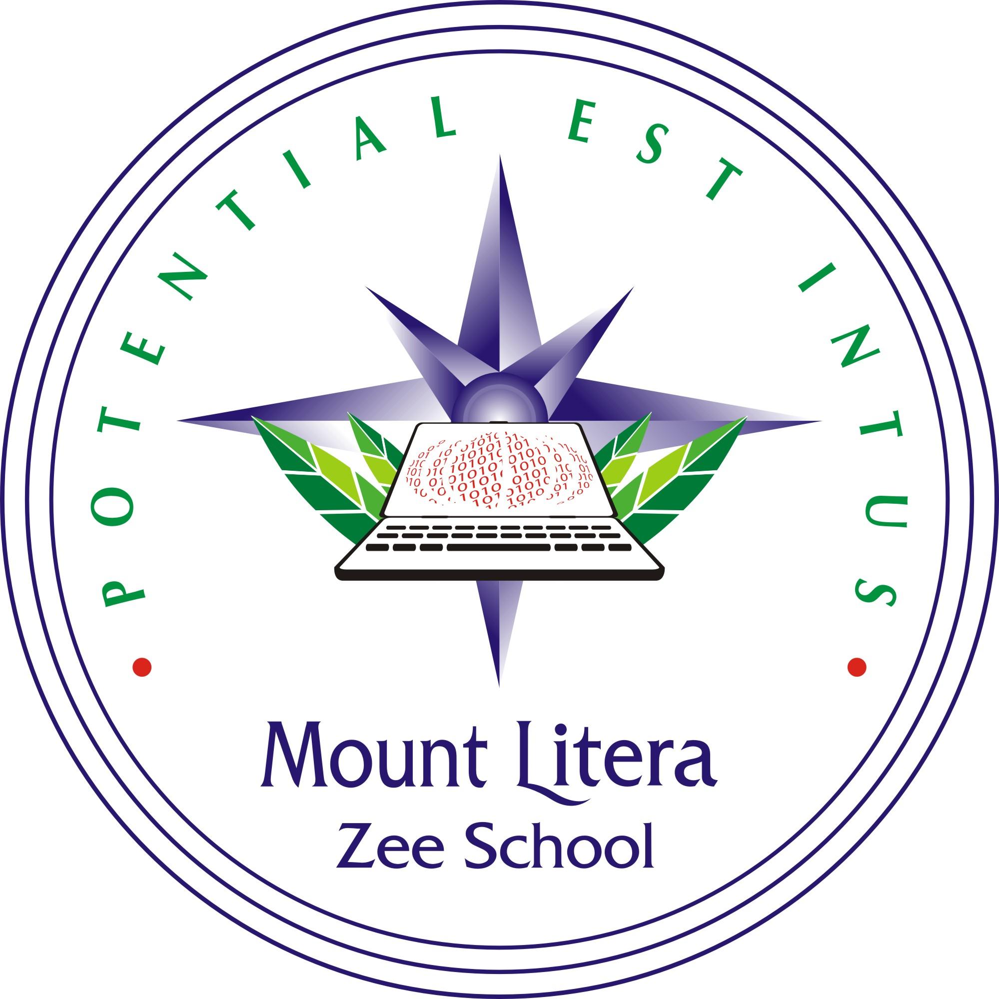 Mount Litera Zee School - Bishnupur - Kolkata Image