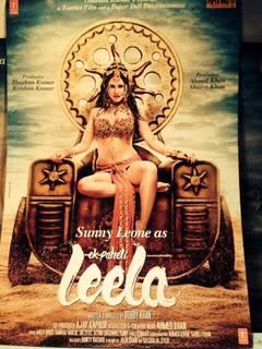 Ek Paheli Leela Image