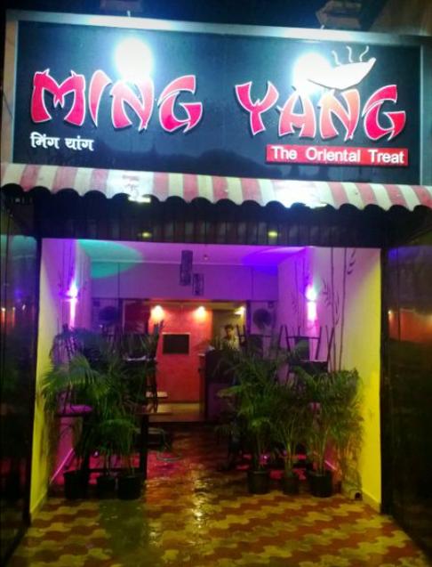 Ming Yang - Kalyan - Thane Image