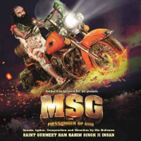 MSG - The Messenger Image