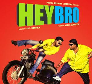 Hey Bro Image