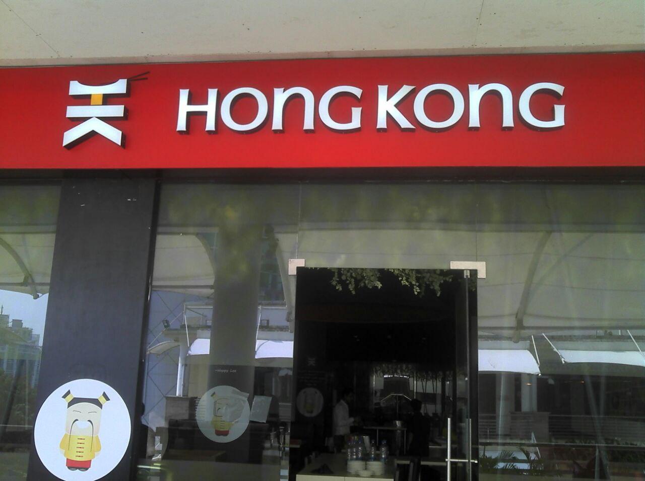 Hong Kong - Majjawada - Thane Image