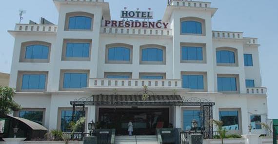 Hotel Presidency - Hoshiarpur Image