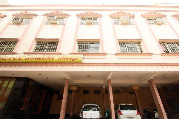 Hotel Bombay Tiffanys - Mysore Image
