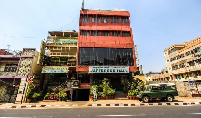 Minerva Residency - Bangalore Image