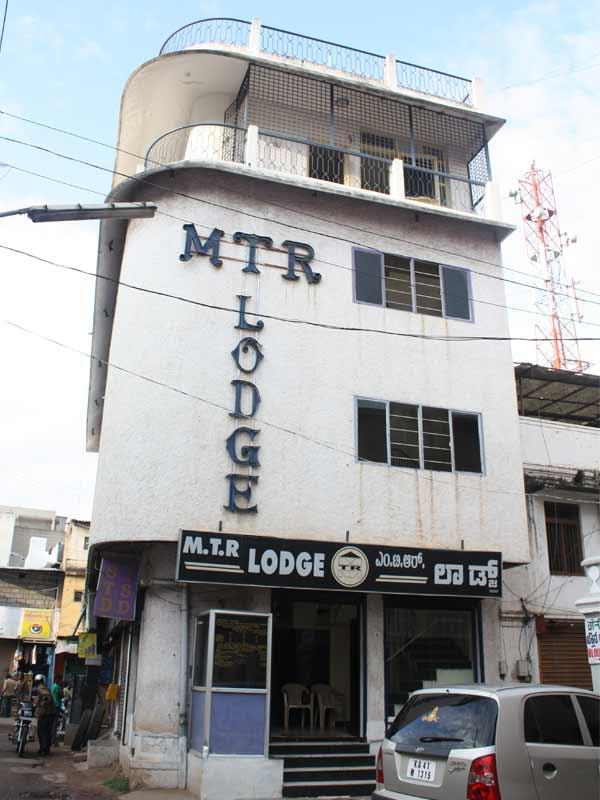 MTR Deluxe Lodge - Mysore Image