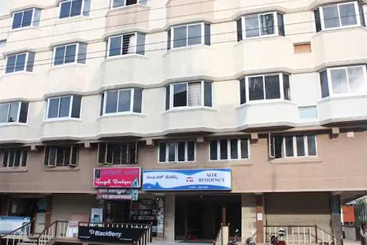 MTR Residency - Mysore Image