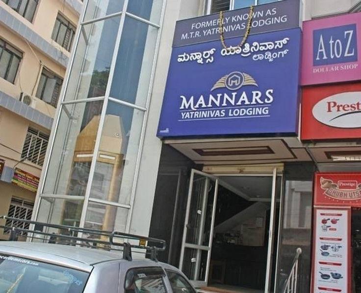 MTR Yatrinivas - Mysore Image