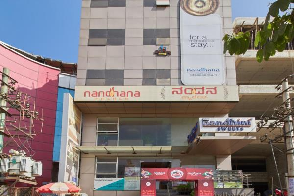 Nandhana Comforts PHG - Bangalore Image