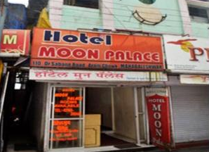Moon Palace - Porbandar Image
