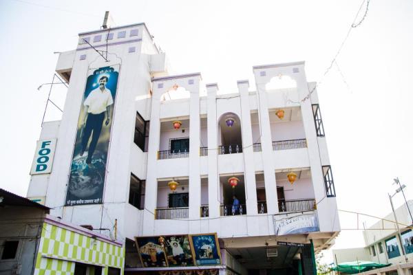 Hotel Utsav - Shirdi Image
