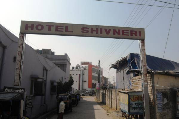 Shivneri Hotel - Solapur Image