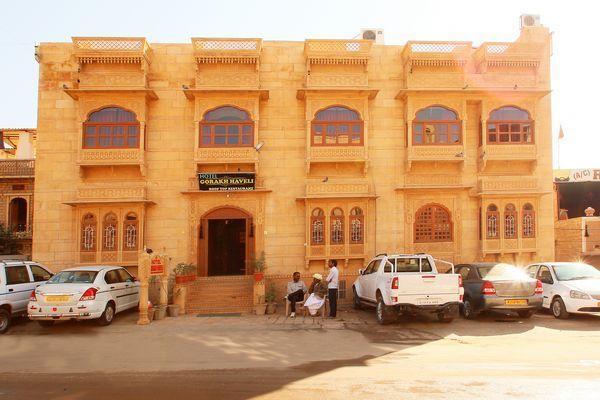 Gorakh Haveli - Jaisalmer Image
