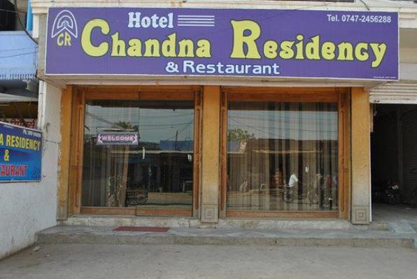 Hotel Chandna Residency - Bundi Image