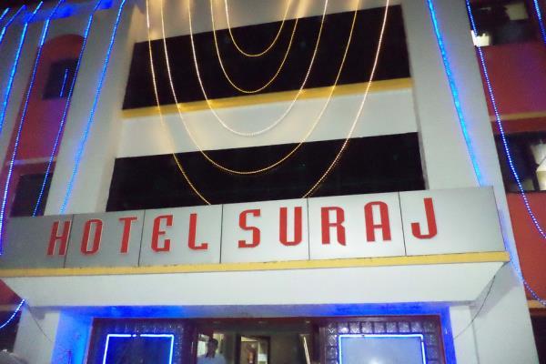 Hotel Suraj - Raiganj Image