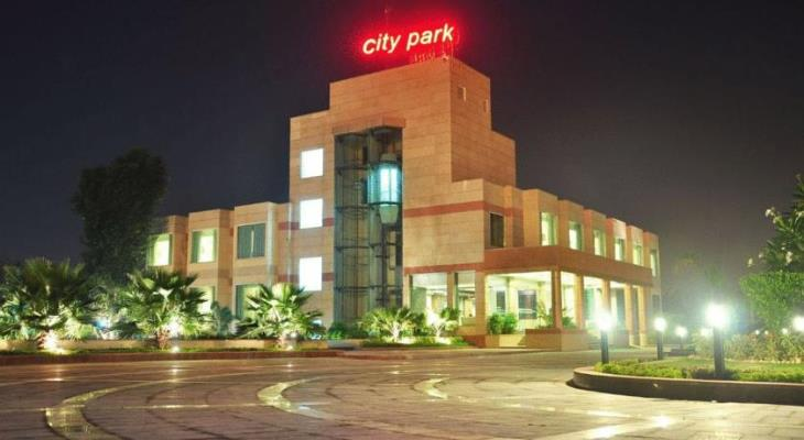 Hotel City Park Airport - Gurgaon Image