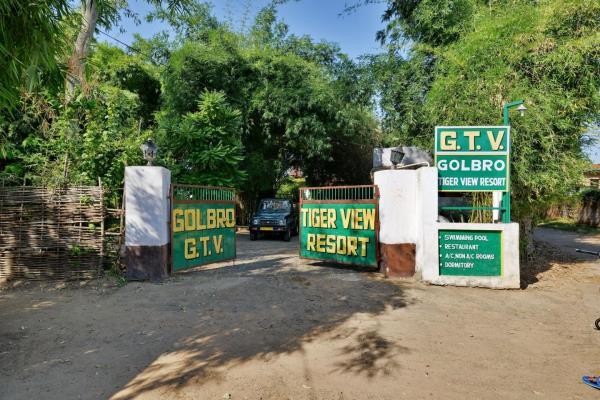 Golbro Tiger View Resort - Bandhavgarh Image