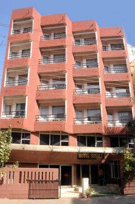 Hotel Sonali Regency - Bhopal Image