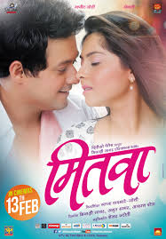 shikari marathi movie songs download songspk