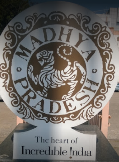 M.P. State Tourism Development - Bhopal Image