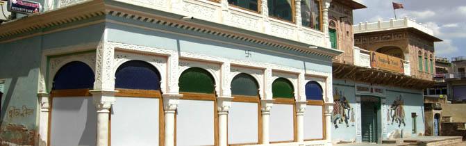 Singhasan Palace Hotel - Jhunjhunu Image