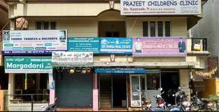 Prajeet Children Clinic - JP Nagar - Bangalore Image