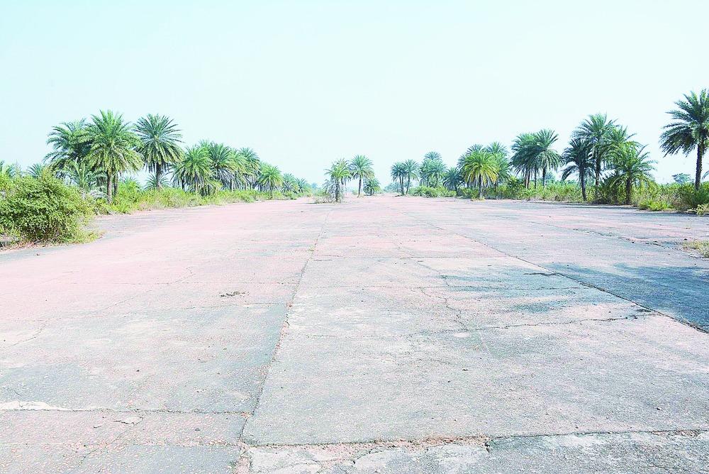 Chakulia Airport - Chakulia - India Image