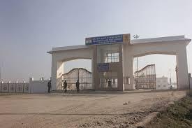 Jogbani Airport - Jogbani - India Image