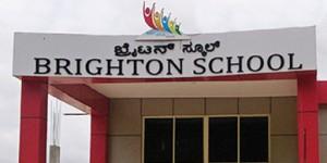 Brighton School - Bangalore Image
