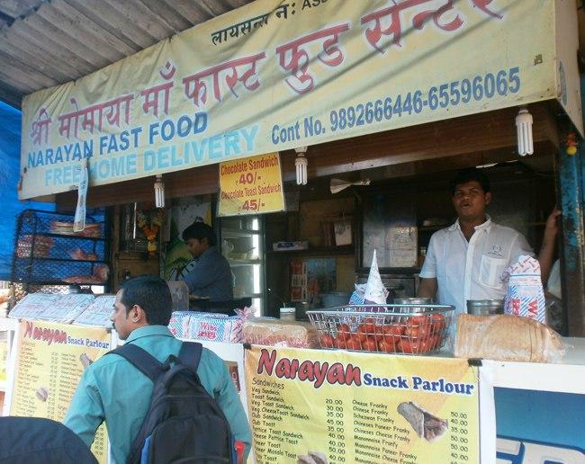 Narayan Snack Parlour - Andheri - Mumbai Image