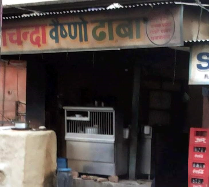 Mannat Dhaba - Sector 25 - Panipat Image