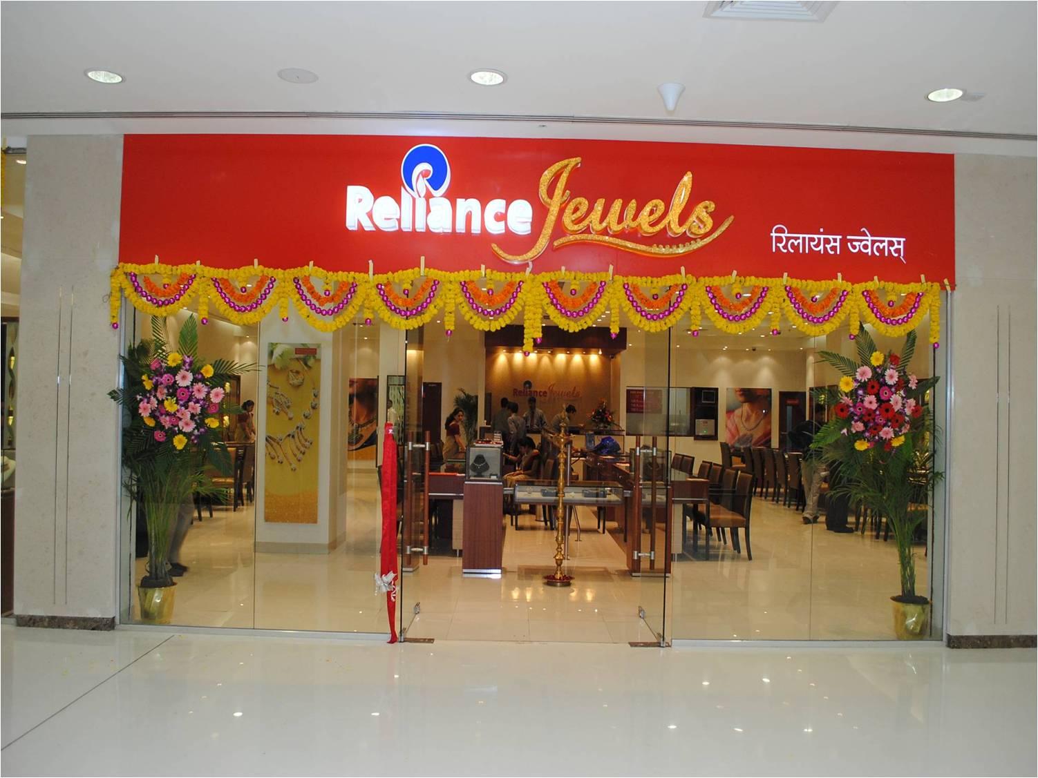 Reliance Jewels - Mumbai Image