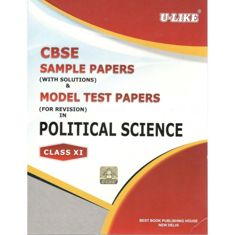 U-Like CBSE Sample Papers Image