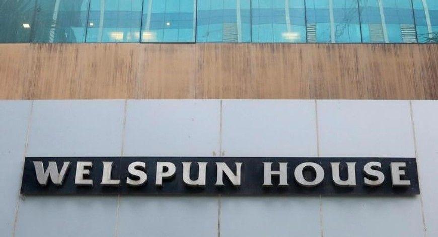 Welspun House - Mumbai Image