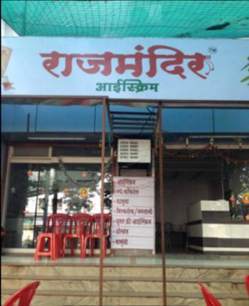 Rajmandir Ice Cream - Kothrud - Pune Image