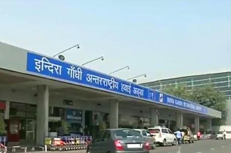 इंदिरा गाँधी airport के लिए चित्र परिणाम