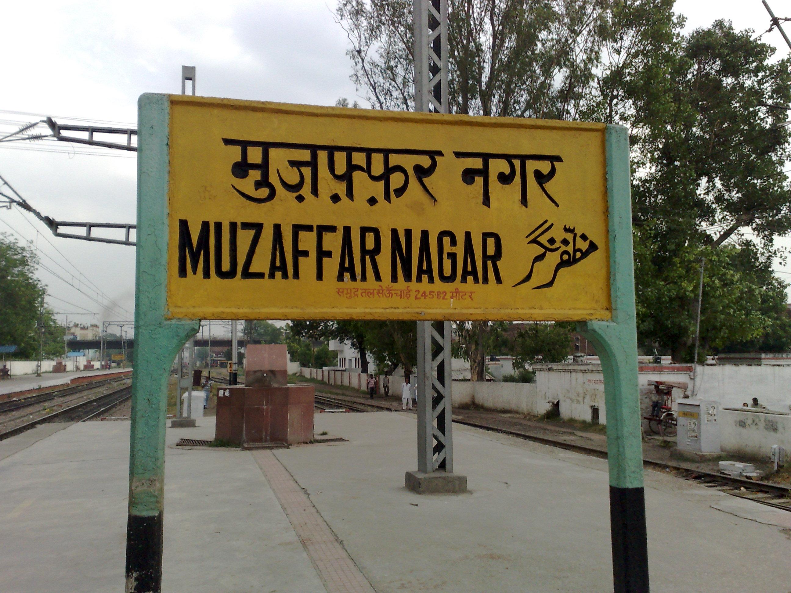 Muzaffarnagar Image