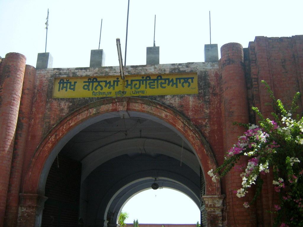 Ferozepur Image