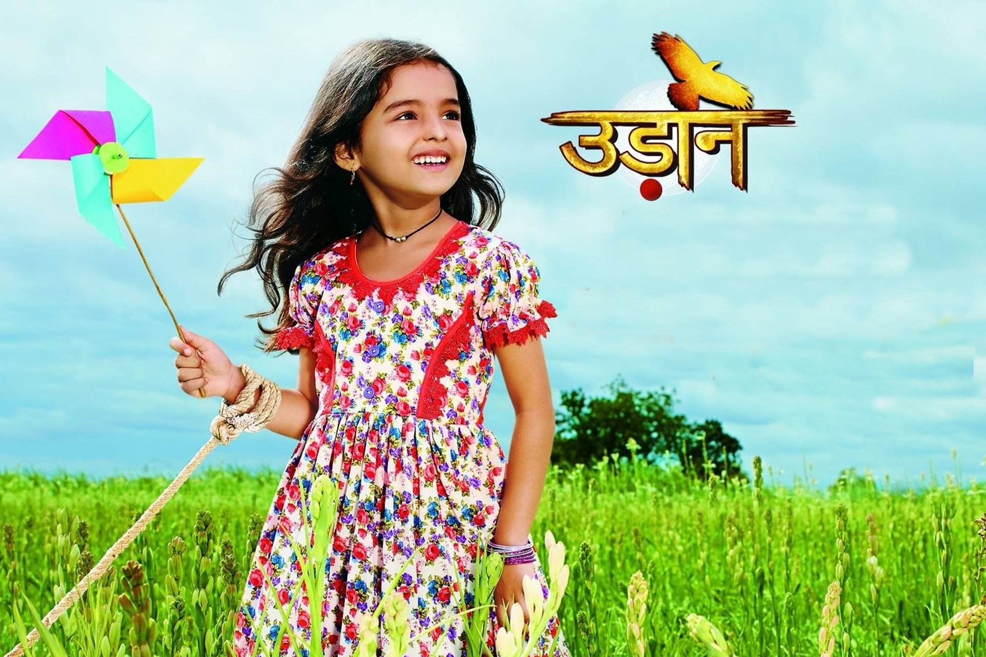 UDAAN - Reviews, Tv Serials, Tv episodes, Tv shows, Story