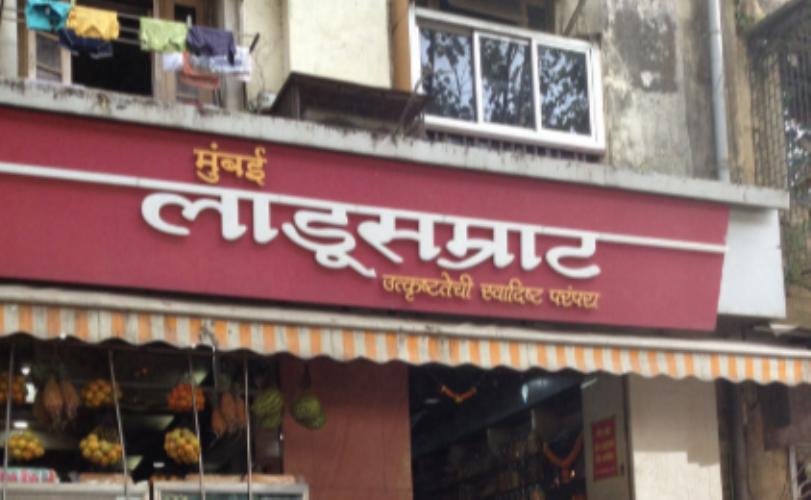 Ladu Samrat - Parel - Mumbai Image