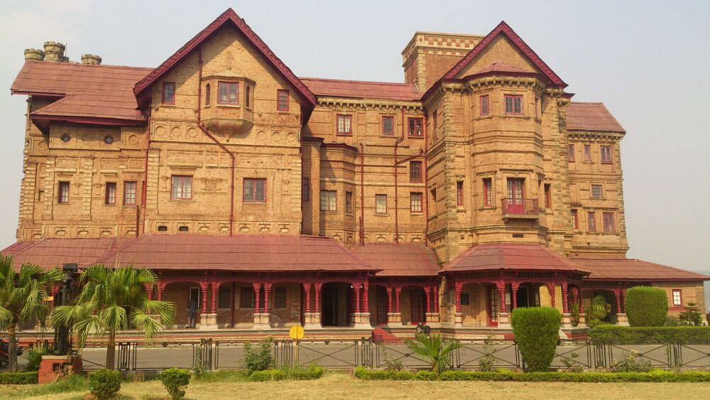 Amar Mahal Museum - Jammu Image
